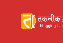 hindi tech prevue banner