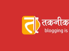 hindi tech prevue banner