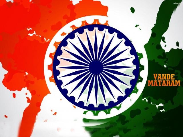 भारतीय तिरंगा - Indian Flag