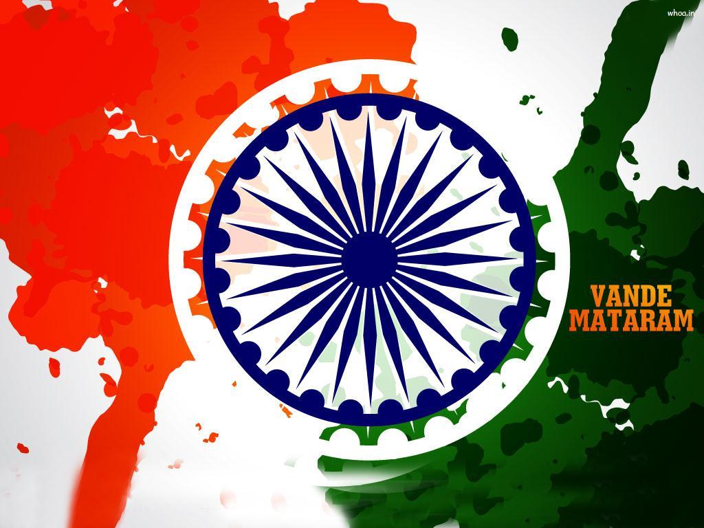 India Flag Vandemataram