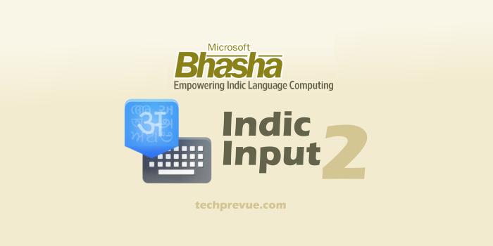 इंडिक इनपुट टूल 2 हिंदी टाइपिंग सॉफ़्टवेयर