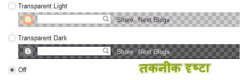 Blogger Navbar hide option