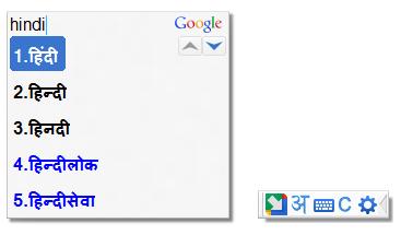 Google Input Tool - Type in your language