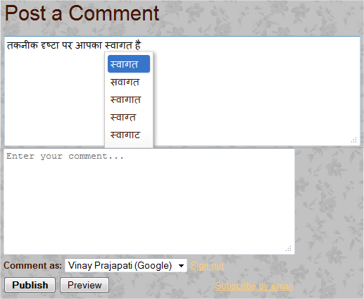 Google Transliteration Tool above blogger comment box