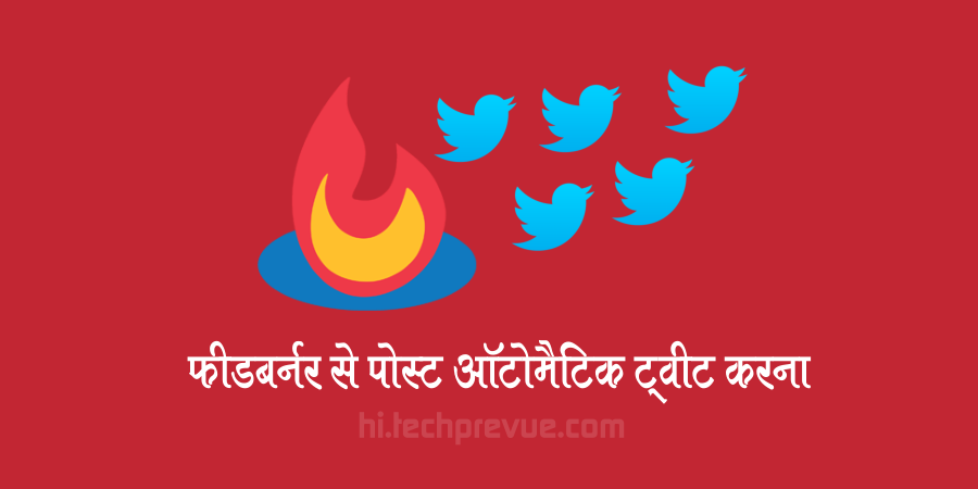 Auto tweet via Feedburner