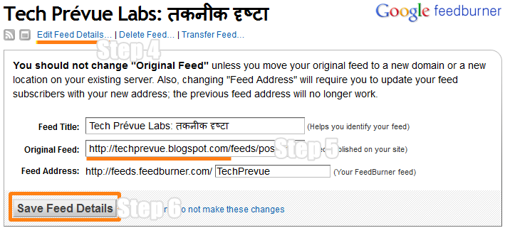 update blog address in feedburner