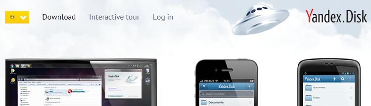 Yandex.Disk Cloud Storage