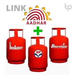 Link LPG Consumer ID and Aadhaar Card