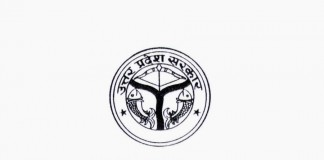 Uttar Pradesh Shasandesh Download