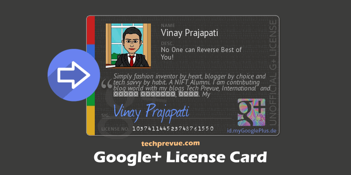 गूगल+ लाइसेंस कार्ड