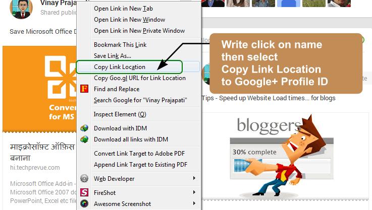 Copy Google+ Profile ID Number