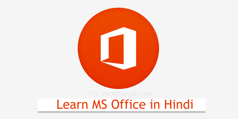 Learn Microsoft Office in Hindi