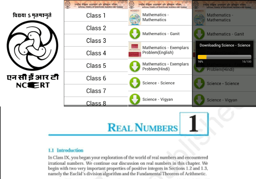 NCERT Textbooks Android App Screenshots