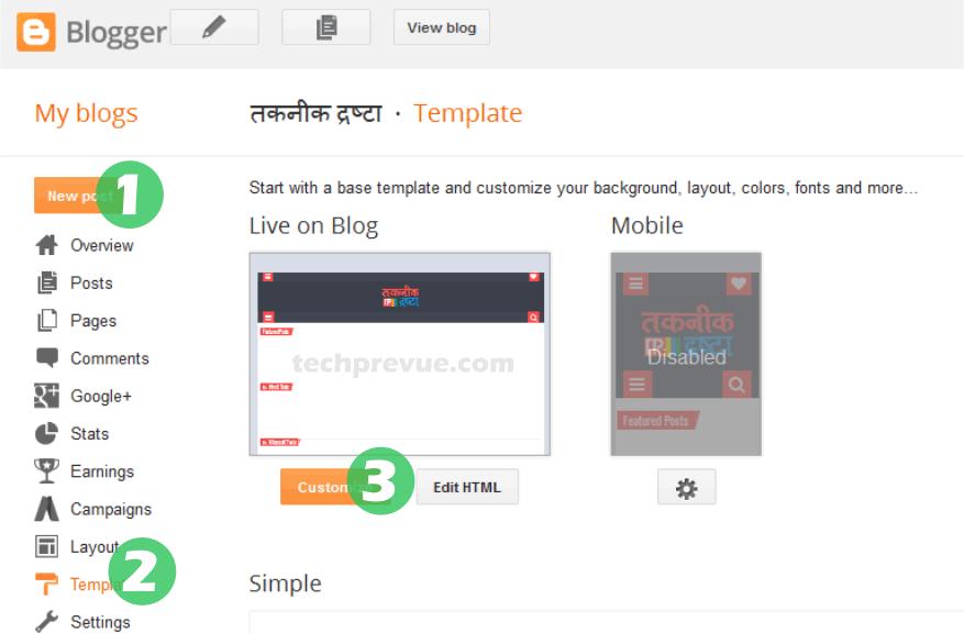 Blogger template designer customize button
