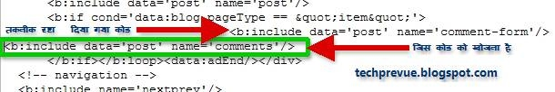 Embedded comment location fix for Blogger