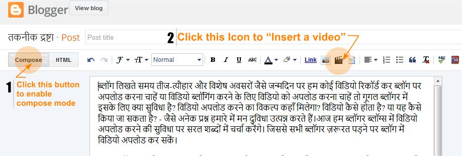 Blogger - Insert a video option