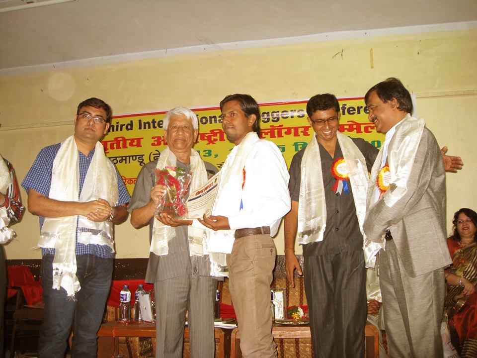 Vinay Prajapati, Arjun Narasingha K.C., Kathmandu, Nepal