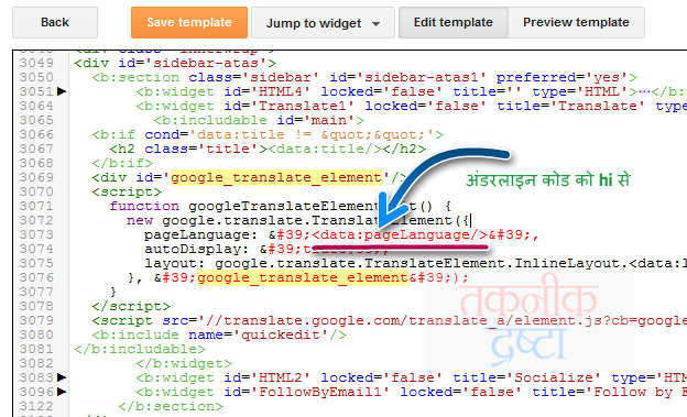 Google translate gadget customization for Hindi translation