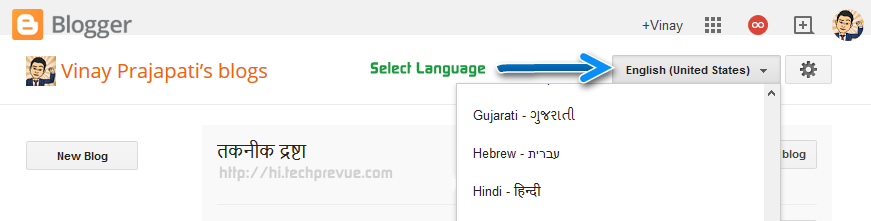Set Hindi language on Blogger Dashboard
