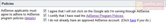 Accept AdSense policies and tick check boxes