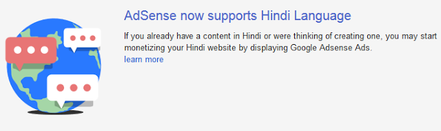 AdSense now support Hindi language