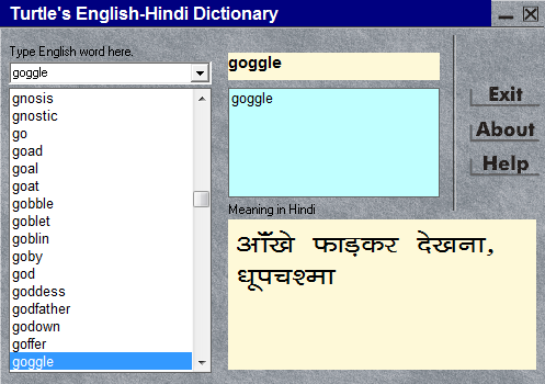 Turtle's English Hindi Dictionary