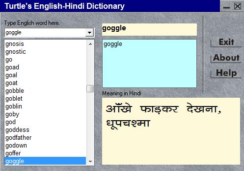 Turtle's English Hindi Dictionary