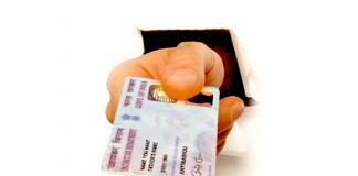 पैन कार्ड स्टैट्स ट्रैकिंग