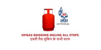 myhpgas.in website