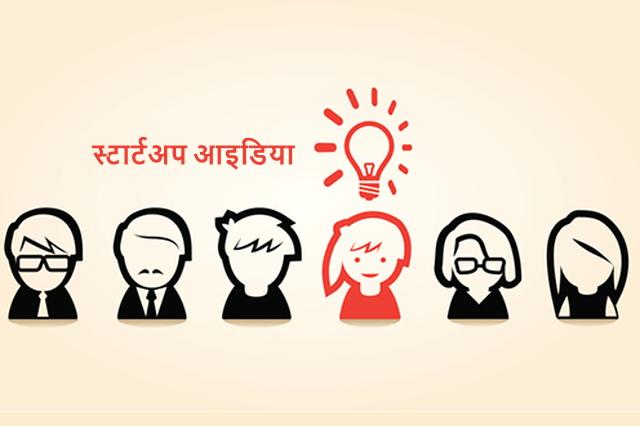 Validate startup idea