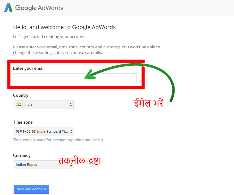 Google AdWords mandatory fields