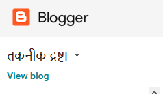 Pick A Blogger Blog to Enable HTTPS