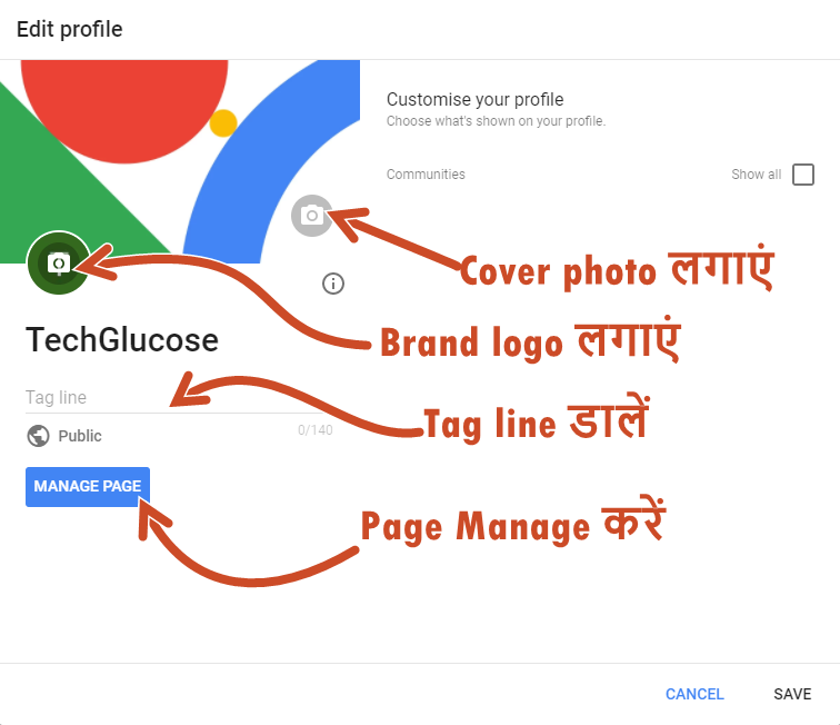 Add details on Google Plus brand page