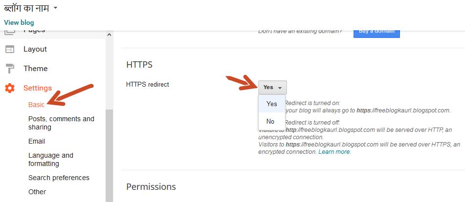 Google Blogger blog HTTPS redirect YES