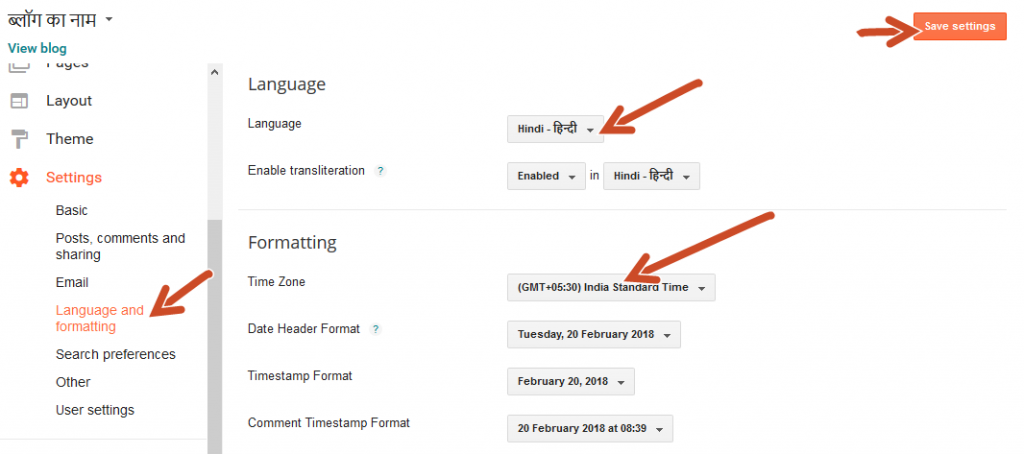 Google Blogger Language and formatting