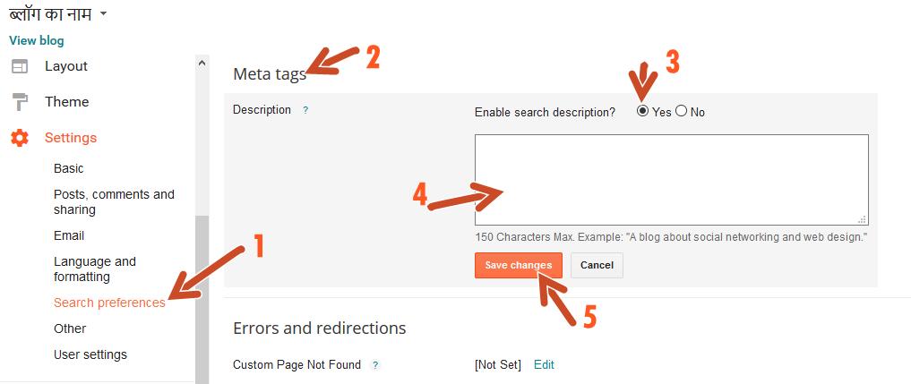Google Blogger Search preferences Meta descrip