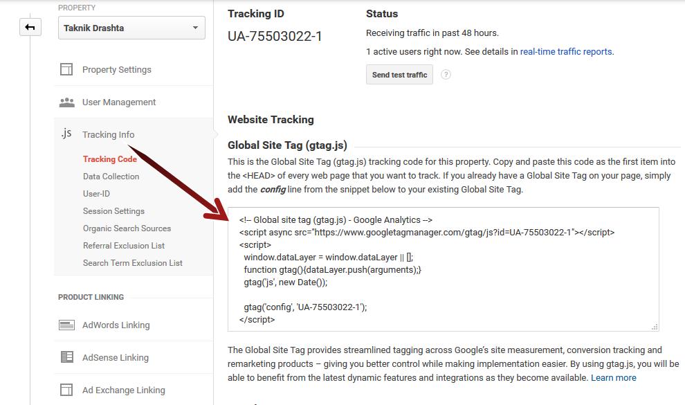 Google Analytics Tag Manager Tracking ID गूगल एनालिटिक्स टैग मैनेजर ट्रैकिंग आईडी