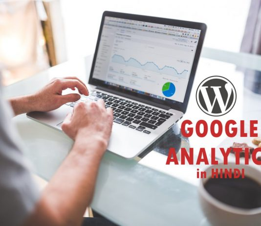 WordPress par Google Analytics Setup in Hindi