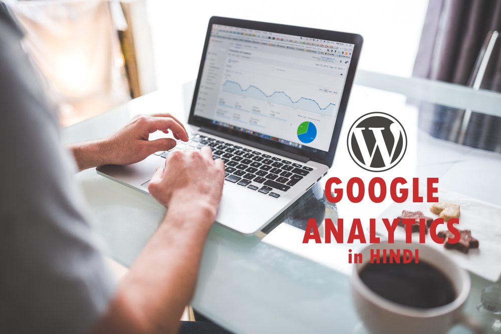 WordPress par Google Analytics Setup in Hindi